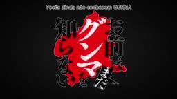 Omae wa Mada Gunma wo Shiranai 03