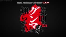 Omae wa Mada Gunma wo Shiranai 02