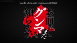 Omae wa Mada Gunma wo Shiranai 04