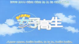 Okusama wa Joshikousei - 01-02