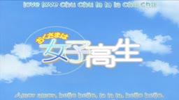 Okusama wa Joshikousei - 09-10