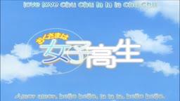 Okusama wa Joshikousei - 23-24