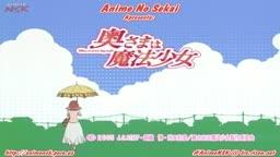 Okusama wa Mahou Shoujo - 02
