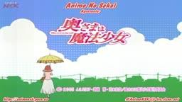 Okusama wa Mahou Shoujo - 03