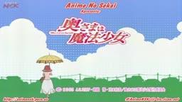 Okusama wa Mahou Shoujo - 04