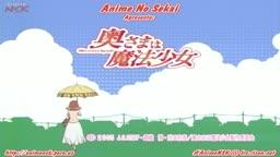 Okusama wa Mahou Shoujo - 05
