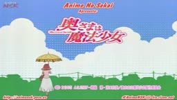 Okusama wa Mahou Shoujo - 12