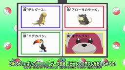 Pokemon Sun & Moon - 25   Legendado    - Anitube