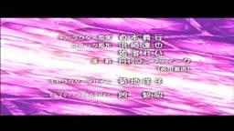 .hack//Tasogare No Udewa Densetsu 04   Legendado    - Anitube