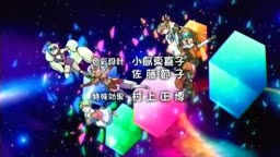 .hack//Tasogare No Udewa Densetsu 11   Legendado    - Anitube