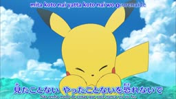 Pokemon Sun & Moon - 109