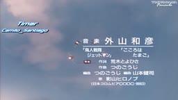 Choujin Sentai Jetman - 01   Tokusatsu   - Anitube