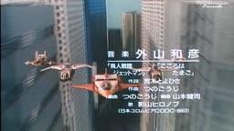 Choujin Sentai Jetman - 02   Tokusatsu   - Anitube