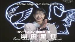 Choujin Sentai Jetman - 04   Tokusatsu   - Anitube