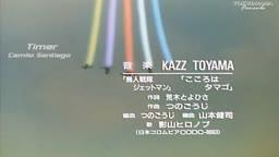 Choujin Sentai Jetman - 17   Tokusatsu   - Anitube