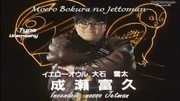 Choujin Sentai Jetman - 21   Tokusatsu   - Anitube