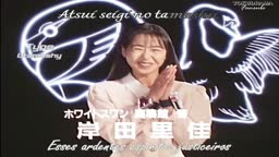 Choujin Sentai Jetman - 24   Tokusatsu   - Anitube