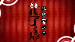 Jibaku Shounen Hanako-kun ep 2