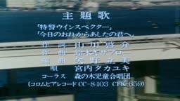 Esquadrão Especial Winspector 03   Tokusatsu   - Anitube