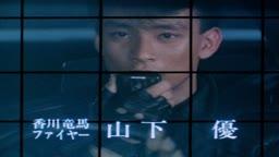 Esquadrão Especial Winspector 05   Tokusatsu   - Anitube