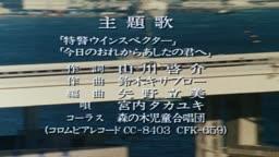 Esquadrão Especial Winspector 21   Tokusatsu   - Anitube