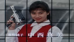 Esquadrão Especial Winspector 23   Tokusatsu   - Anitube