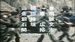 Choujinki Metalder 05   Tokusatsu   - Anitube