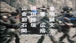 Choujinki Metalder 12   Tokusatsu   - Anitube