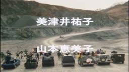 Choujinki Metalder 13   Tokusatsu   - Anitube