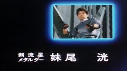 Choujinki Metalder 16   Tokusatsu   - Anitube