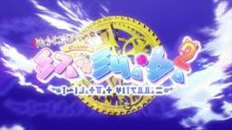 No Game No Life Dublado ep 11  Anime Dublado    - Anitube