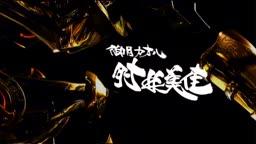 GARO 06   Tokusatsu   - Anitube