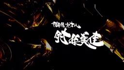 GARO 07   Tokusatsu   - Anitube