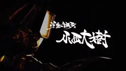 GARO 09   Tokusatsu   - Anitube