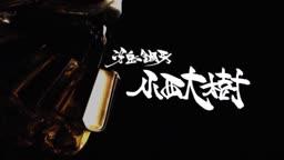 GARO 10   Tokusatsu   - Anitube
