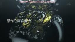 Yami wo Terasu Mono - 07   Tokusatsu   - Anitube