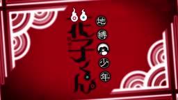 Jibaku Shounen Hanako-kun ep 10