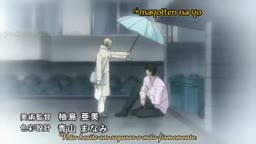 Okane ga Nai OVA 04