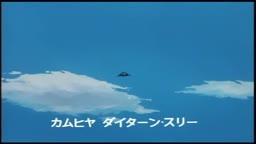 Muteki Koujin Daitarn 3 ep 27