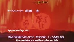 Dragon Ball Z 117