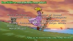 Elf o Karu Mono-tachi 07