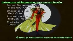 Elf o Karu Mono-tachi 11