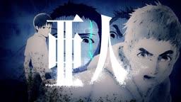 Ajin 2 Temporada Dublado ep 05  Anime Dublado    - Anitube